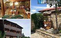 Пакети със закуски или със закуски и вечери + БОНУС НОЩУВКА и басейн в Хотелски комплекс Перла, Арбанаси