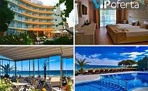 Пакети със или без закуски или закуски и вечери + ползване на отопляем басейн в хотел Aphrodite Beach***, Несебър