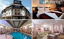 Пакети със закуски и закуски и вечери + ползване на басейн, сауна и парна баня в Хотел Мария-Антоанета Резиденс, Банско