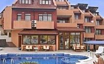 Пакетни цени с отстъпки за лято 2018 в Созопол, 5 дни полупансион до 15.07 и след 21.08 в Хотел Аполис