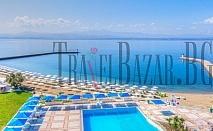 Palmariva Beach Bomo Club 4*+, о-в Евиа-Еретрия. Нощувка със закуска и вечеря или ULTRA ALL INCLUSIVE. Частен пясъчен плаж, ресторанти, барове, басейн с олимпийски размери, детски клуб, тенис кортове, билярд, разнообразни видове спорт и анимация, фитнес.