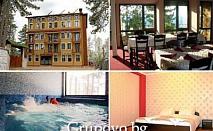 Пълна почивка сред природата в хотел ASаrа***, разположен в туристически комплекс Белите Брези, до гр. Ардино. ДВЕ нощувки със закуски, вечеря и БЕЗПЛАТЕН СПА ЦЕНТЪР само за 59 лв. на човек