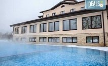 Пълноценен релекс в хотел Никол 2*, гр. Долна баня! Нощувка със закуска, ползване на басейн с минерална вода, сауна, парна баня, и джакузи, безплатно за дете до 3.99г.!