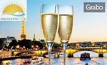 В Париж за Свети Валентин! Екскурзия до Залцбург, Париж и Мюнхен с 5 нощувки, закуски и транспорт