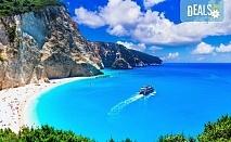 Парти екскурзия до остров Лефкада в Гърция! 3 нощувки със закуски или закуски и вечери, транспорт, водач и възможност за парти круиз с DJ!