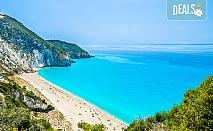 Парти екскурзия през септември до остров Лефкада! 3 нощувки със закуски, транспорт, посещение на плажа Агиос Йоанис и възможност за парти круиз с DJ!