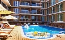 На ПЪРВА линия в Ахтопол! Нощувка за четирима или шестима + басейн от Апартаменти Санта Мария
