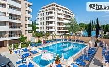 На първа линия в Царево през Септември! Ultra All Inclusive нощувка + Аквапарк и басейни + БЕЗПЛАТНО настаняване на дете до 13.99г, от Хермес Александрия Клуб Хотел