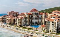 на първа линия в елените - хотел Атриум Бийч**** ! Нощувка на база All inclusive + чадър и шезлонг на плажа и басейна + безплатен вход за Аквапарк!!!