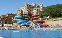 първа линия - хотел Роял Парк**** на Елените! Нощувка на база All inclusive + чадър и шезлонг на плажа и басейна + безплатен вход за Аквапарк!!!