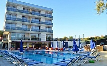 На ПЪРВА линия в Кушадасъ, Турция! 5 нощувки на човек на бза All inclusive + басейн в хотел Белмаре****