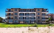 На първа линия, плаж Оазис Бийч, Лозенец! Нощувка за ДВАМА + басейн в хотел Оазис дел Сол
