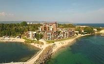 На ПЪРВА ЛИНИЯ на плажа между Равда и Несебър! 2 нощувки на човек в студио с гледка море от Апартаментен комплекс Акротирия Бийч