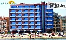 На първа линия в Поморие през Май! Нощувка на база All Inclusive, от Хотел Sunny Bay