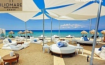 От 11.06 - 10.07 на първа линия на о. Тасос! Нощувка на човек със закуска и вечеря, басейн, частен плаж + шезлонг и чадър от хотел Ilio Mare 5*