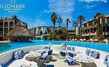 От 01.05 до 10.06 на първа линия на о. Тасос! Нощувка на човек със закуска и вечеря, басейн, частен плаж + шезлонг и чадър от хотел Ilio Mare 5*