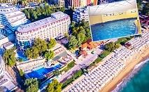 На ПЪРВА ЛИНИЯ в Златни пясъци. Нощувка на човек на база All inclusive + басейн, чадър и шезлонг на плажа в хотел Калиакра Палас****