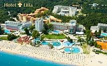 На ПЪРВА ЛИНИЯ в Златни пясъци. Нощувка на човек на база All inclusive + басейн в хотел Лилия****