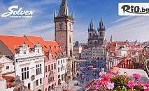 Първа пролет в Прага! 2 нощувки със закуски в Хотел Aха + 1 пешеходна обиколка на Прага с екскурзовод, самолетен билет, летищни такси, от Солвекс