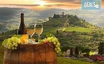 Пътешествие под небето на Тоскана, Италия! 4 нощувки със закуски в хотели 2/3* в Загреб и Флоренция, транспорт и богата програма