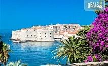 Перлите на Адриатика през октомври – Будва и Дубровник! 3 нощувки със закуски и вечери, транспорт, посещение на Цетина и Подгорица