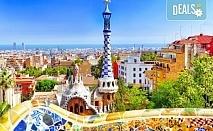 Перлите на Средиземноморието през 2020-та! Екскурзия с 8 нощувки и закуски в Барселона, Марсилия, Кан, Загреб и още, 3 вечери, транспорт и екскурзовод