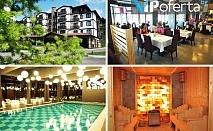 Пет на цената на четири и седем на цената на шест нощувки на база All Inclusive Light в Хотел 3 Планини