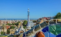 Пет дни в слънчева Барселона, Испания! Екскурзия със самолетен билет от София + 4 нощувки на човек със закуски в хотел 3*!