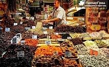 Петъчен пазар в Одрин за 25 лв. (нощен преход), качване от Пловдив