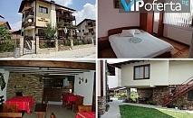 Петдневен делничен пакет със закуски и вечери + планинска разходка и езда в Къща за гости Парапунови, Добринище