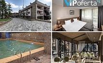 Петдневен пакет със закуски, обяди, вечери + преглед и процедури в Балнео хотел Панорама, Велинград