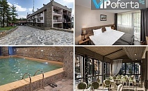 Петдневен пакет със закуски, вечери + преглед и процедури в Балнео хотел Панорама, Велинград