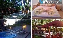 Петдневен и седемдневен пакет за двама + ползване на басейн във Ваканционно селище Кокиче 2 -  ММЦ Приморско