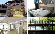 Петдневен и седемдневен пакет за двама със закуски + Лечебни процедури, басейн в СПА Хотел Панорама, Сандански