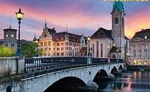Петдневна екскурзия до Женева, Лозана и Цюрих със самолет + пълна туристическа програма на български език