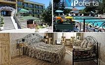 Петдневни делнични пакети на база All inclusive + 10 процедури и Минерален басейн в Хотел Виталис, Пчелин