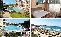 Петдневни пакети за двама и четирима в двойна стая или апартамент + ползване на басейн във вила Orange, Созопол