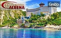 Петзвезден релакс в Кушадасъ! 7 нощувки на база Ultra All Inclusive в хотел Ladonia Adakule*****