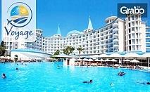 Петзвездна майска почивка в Дидим! 7 нощувки на база All Inclusive в Хотел Buyuk Anadolu Didim Resort 5*, плюс транспорт