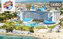 Петзвездна морка почивка в Дидим! 7 нощувки на база All Inclusive в Хотел Buyuk Anadolu*****