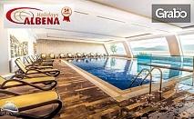 Петзвездна Нова година край Охридското езеро! 2 или 3 нощувки със закуски и 2 празнични вечери в Хотел Izgrev Spa & Aquapark*****