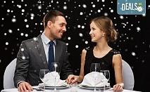 Петзвездна Нова година в Одрин, Турция! Hotel Margi 5*: 2 нощувки, 2 закуски, 1 вечеря и Новогодишна Гала вечеря с програма, възможност за транспорт!