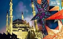 Петзвездна Нова година в Одрин, Турция! 3 нощувки, 3 закуски, 2 вечеря и Новогодишна Гала вечеря с програма в Hotel Margi 5*, възможност за транспорт!