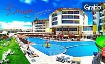 Петзвездна почивка в Анталия! 7 нощувки на база Ultra All Inclusive в Ramada Resort Hotel*****,плюс самолетен транспорт
