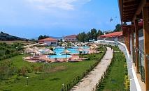 Петзвездна почивка на п-в Атон: 3, 5 или 7 нощувки на база закуска и вечеря или закуска, обяд и вечеря в хотел Alexandros Palace 5* на цени от 172 лв!