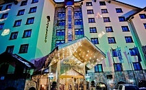 Петзвезднa почивка в хотел Пампорово ****! Нощувка със закуска и вечеря + вътрешен басейн, джакузи, парна баня, сауна и детски кът!!!
