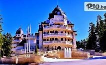 Петзвездна СПА почивка в Боровец до края на Ноември! Нощувка със закуска + СПА и басейн, в Хотел Феста Уинтър Палас 5*