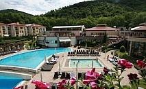 Петзвездна СПА ваканция в Сандански стая за двама на ден със закуска и вечеря в Парк хотел Пирин