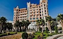 Петзвездно лято на Елените - хотел Роял Касъл! Нощувка със закуска и вечеря + вътрешен и външен басейн + шезлонг и чадър на плажа + безплатен вход за Аквапарк Атлантида!!!