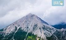 На планина и СПА през юли с Еволюшън Травел! 1 нощувка в хижа Вихрен, транспорт, планински водач и застраховка!